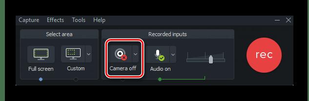 Включение или отключение записи видео с камеры