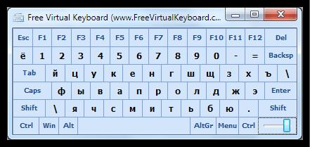 Внешний вид бесплатной виртуальной клавиатуры Free Virtual Keyboard