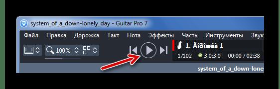 Воспроизведение табов в Guitar Pro