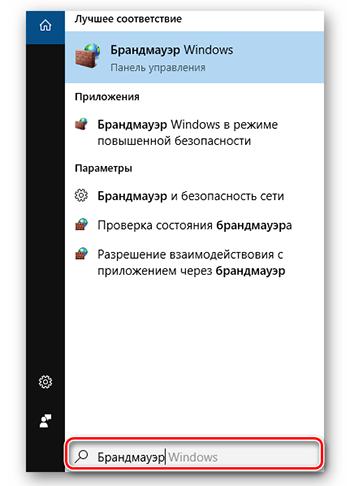 Устранение ошибки «TeamViewer  — Не готов. Проверьте подключение»