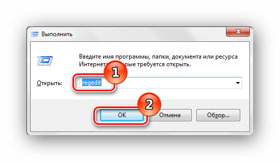 Вводим команду regedit Windows 7