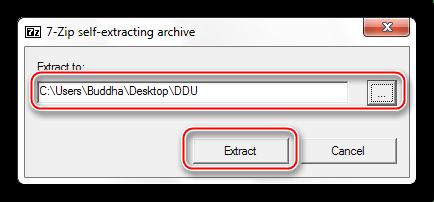 Выбор места для распаковки программы Display Driver Uninstaller
