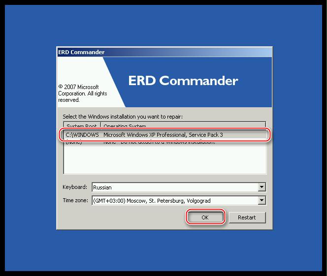 Выбор системного раздела жесткого диска в программе ERD Commander для сброса пароля учетной записи в операционной системе Windows XP