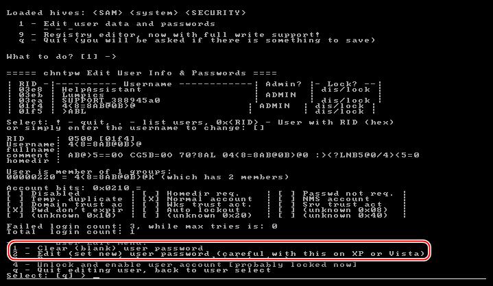 Выбор способа сброса пароля Администратора в утилите Offline NT Password & Registry Editor в Windows XP