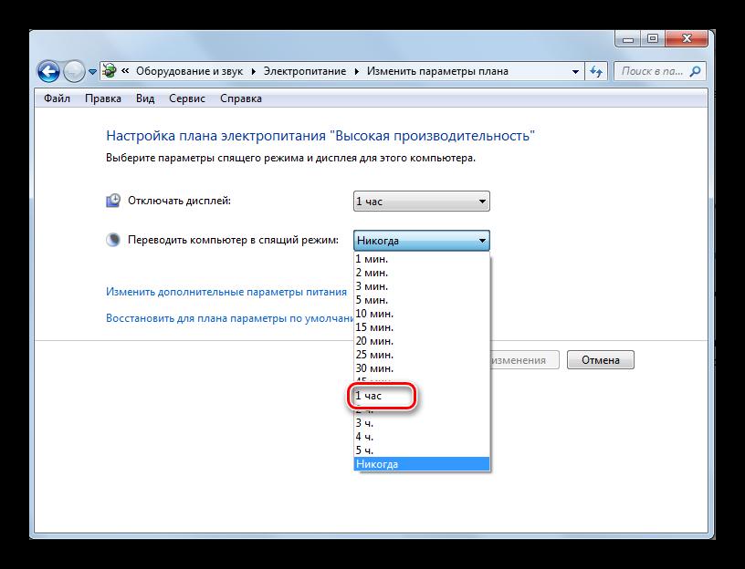 Выбор времени перевода в спящий режим в окне настройки текущего плана энергопитания в Windows 7
