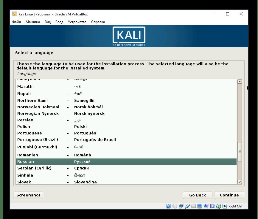 Выбор языка для установки Kali Linux в VirtualBox