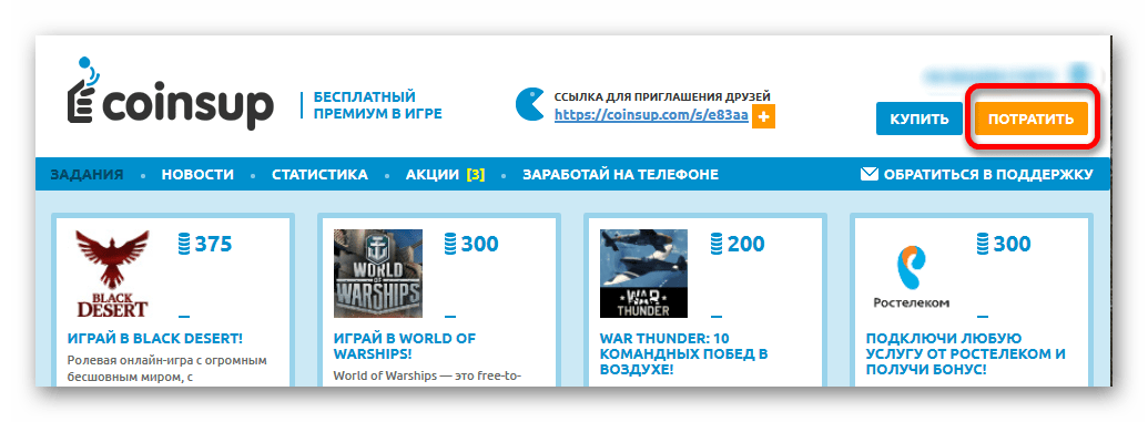 Вывод средств с сайта на Одноклассники