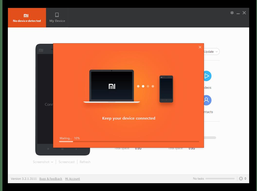 Xiaomi Mi PC Suite