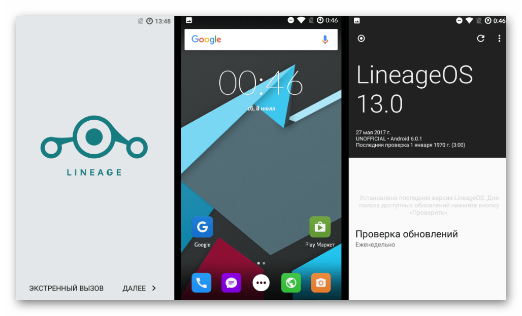 Xiaomi Redmi 3S Lineage 13