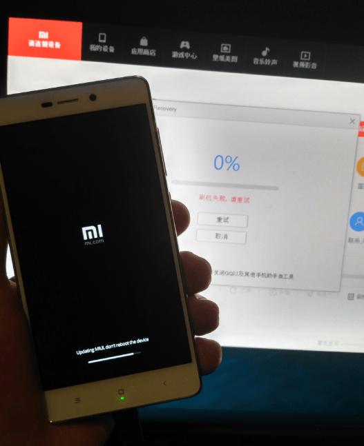 Xiaomi Redmi 3S Mi PC Suite прогресс прошивки