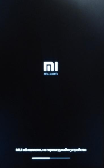 Xiaomi Redmi 3S Miui обновление