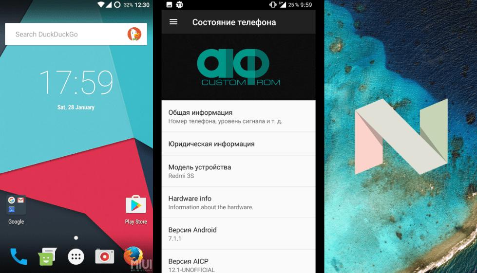Xiaomi Redmi 3S кастомные прошивки
