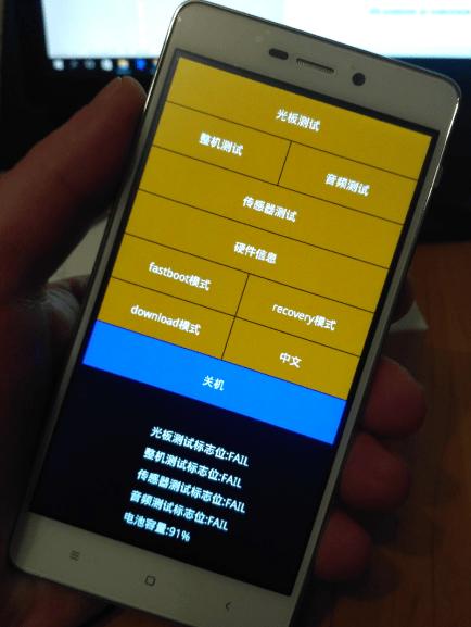 Xiaomi Redmi 3S меню режимов загрузки
