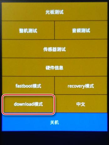 Xiaomi Redmi 3S переключение в режим Download EDL стандартный метод