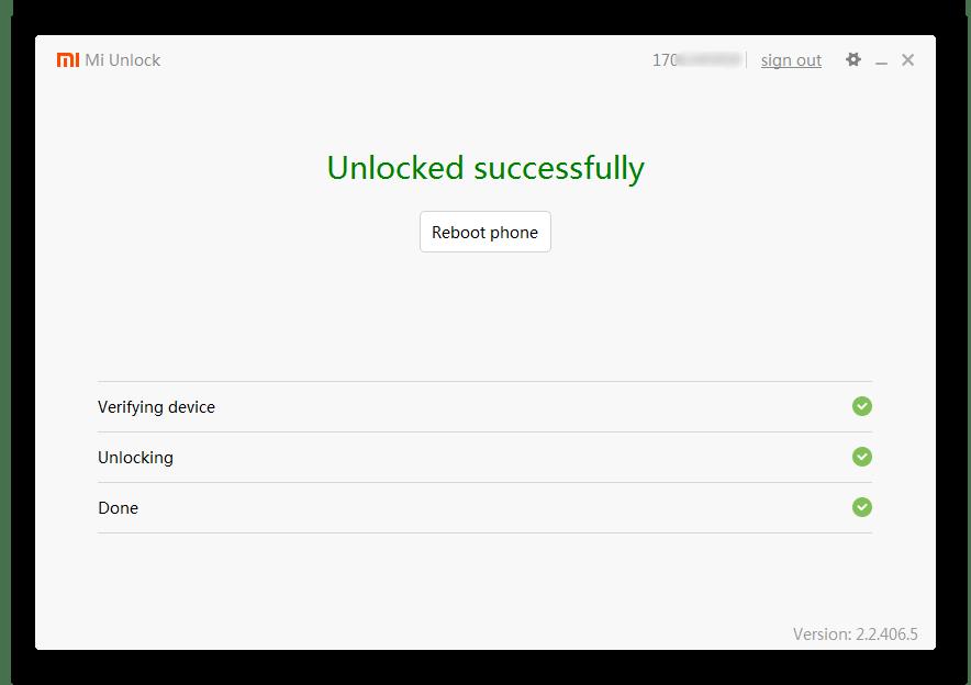 Xiaomi Redmi 3S загрузчик разблокирован