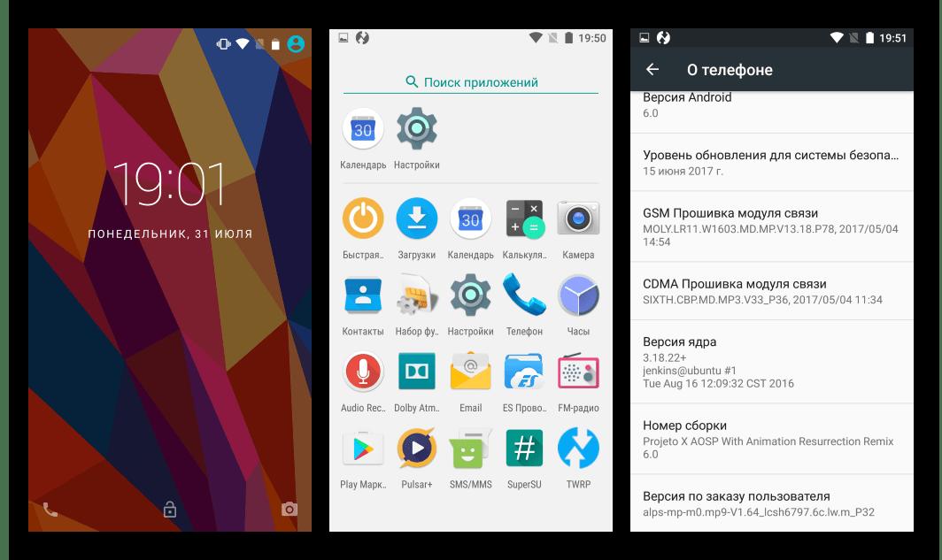 Xiaomi Redmi Note 4 AOSP Projeto X