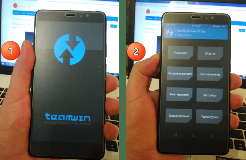 Xiaomi Redmi Note 4 Запуск в Teaw Win Recovery (TWRP)