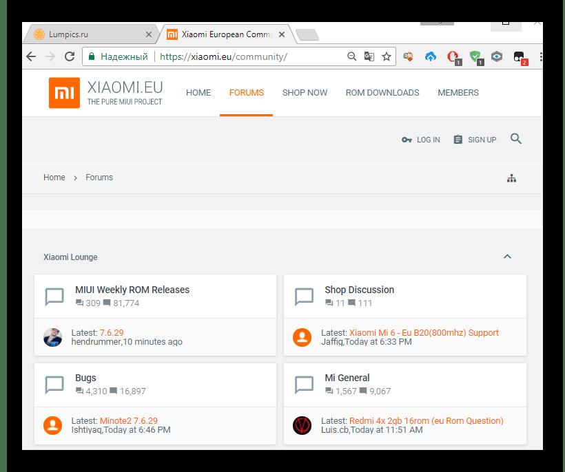 Xiaomi.eu официальный сайт сообщества