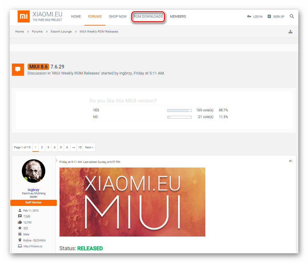 Xiaomi.eu страница перехода к загрузке прошивок