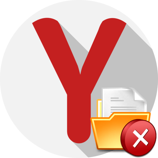 Яндекс Браузер не скачивает файлы основные причины