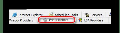Заходим во вкладку Print Monitors в Autoruns