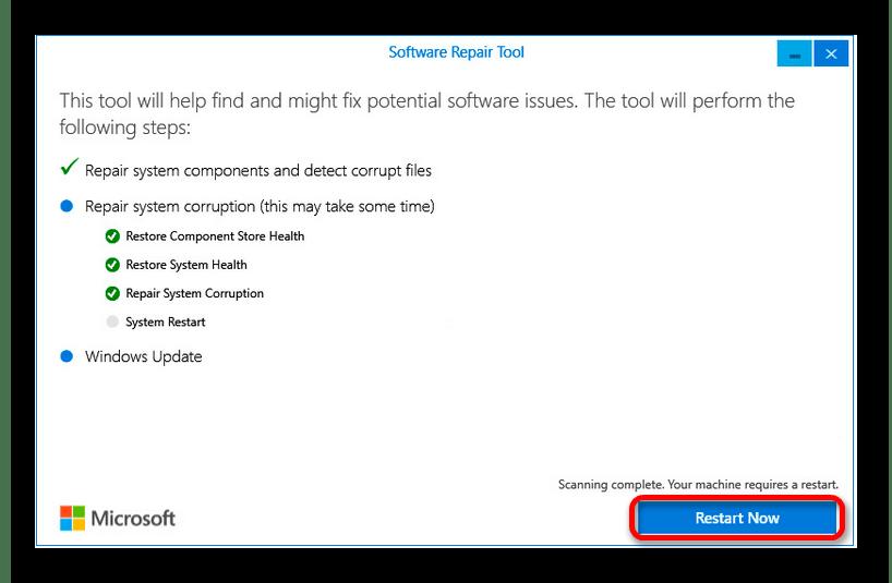 Запуск перезагрузки компьютера после поиска проблем в виндовс 10