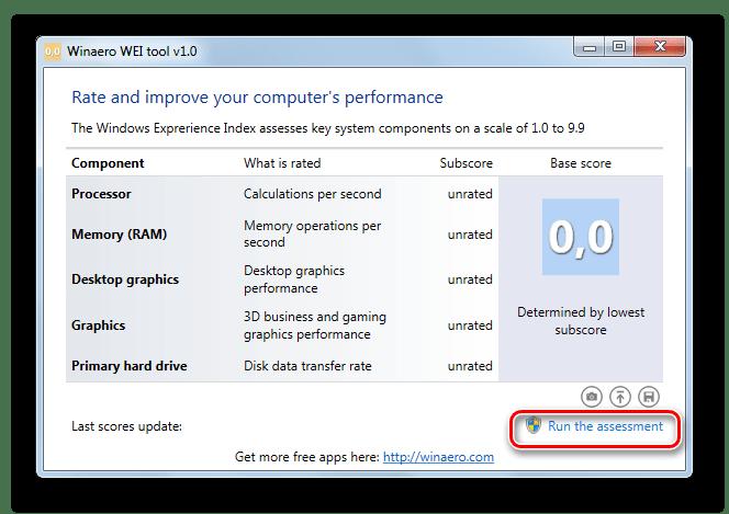 Запуск первой оценки индекса производительности в окне программы Winaero WEI tool в Windows 7