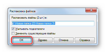 Запуск распаковки отдельных файлов архива 7z в программе Total Commander