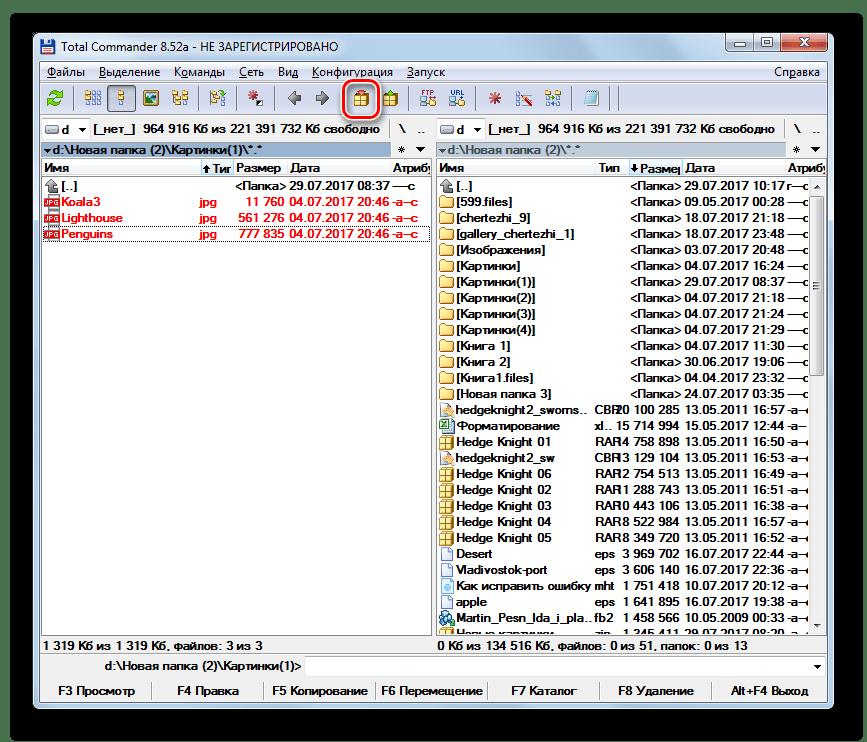 Запуск встроенного архиватора через кнопку на панели инструментов в программе Total Commander