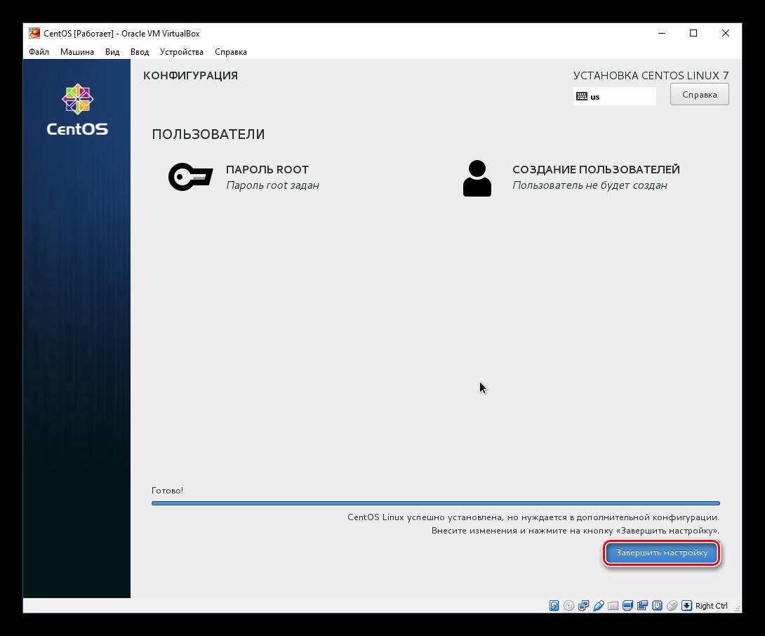 Завершение первого этапа установки CentOS в VirtualBox