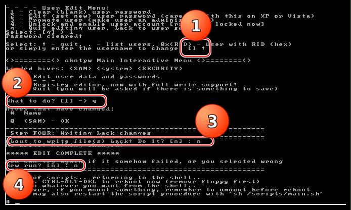 Завершение работы скрипта редактирования учетных записей в утилите Offline NT Password & Registry Editor для сброса пароля в Windows XP