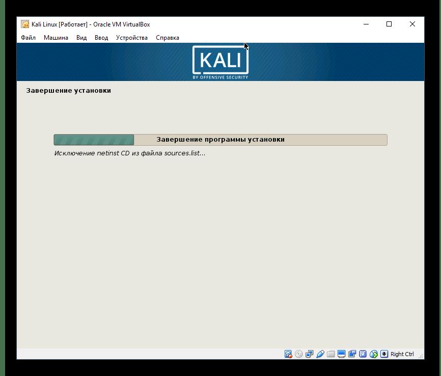 Завершение установки Kali Linux в VirtualBox