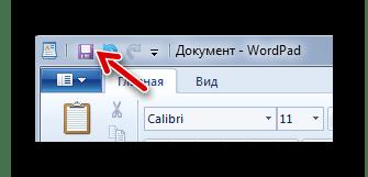 Значок Сохранить в Microsoft WordPad