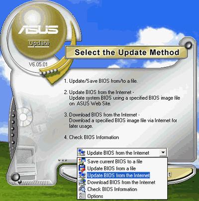 ASUS Update интерфейс