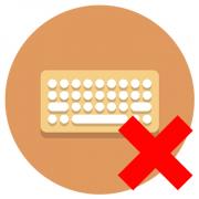 Как войти в BIOS без клавиатуры