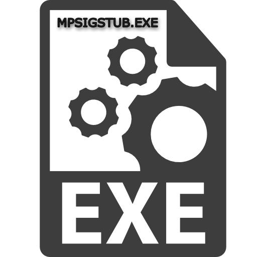 mpsigstub.exe - что это такое