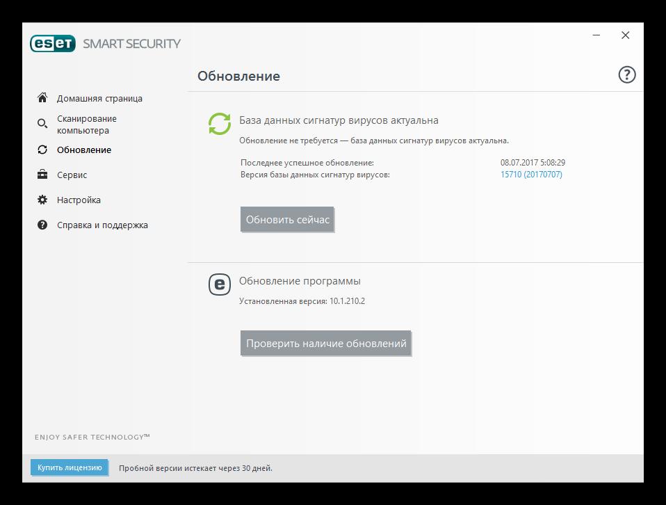 Обновление ESET Smart Security
