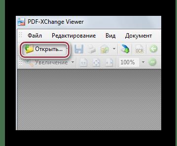 открыть из панели в PDF-XChange Viewer