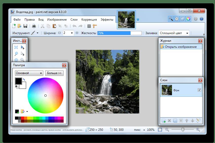 открытый файл paint