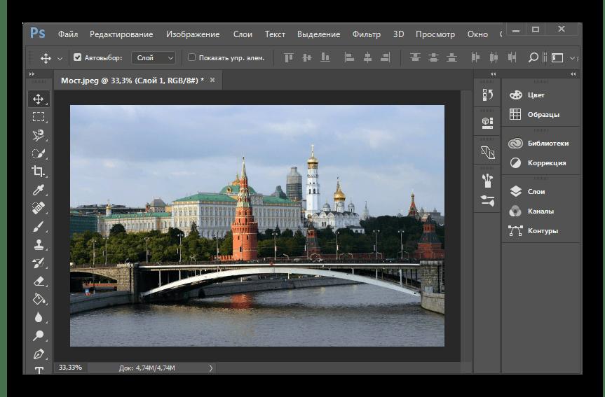 открытый файл в photoshop
