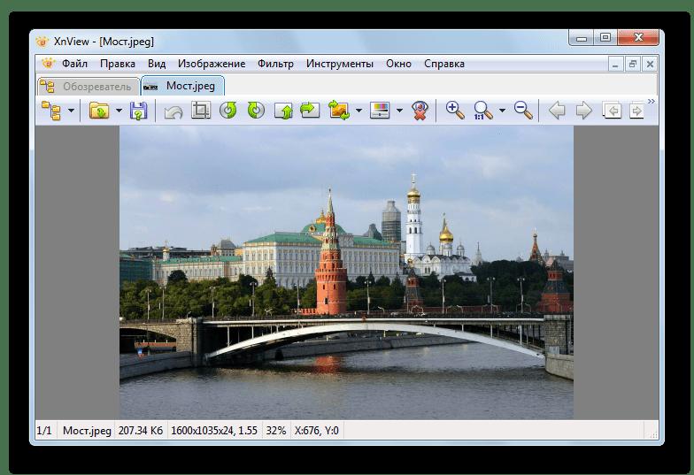 открытый файл в xview