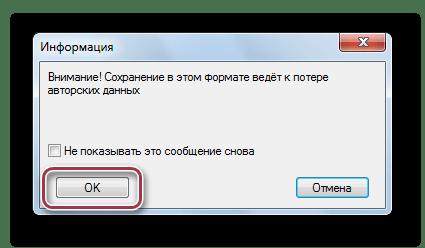 сообщение конвертирования в xview