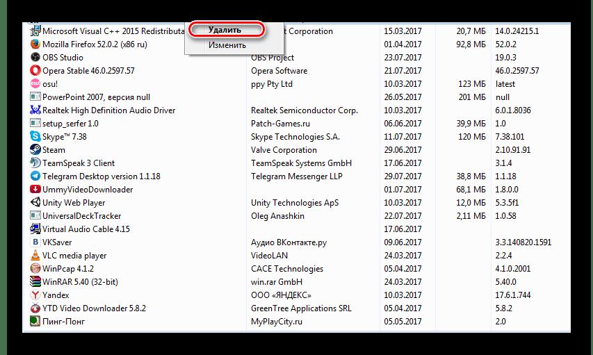 удалить программу searchstart.ru