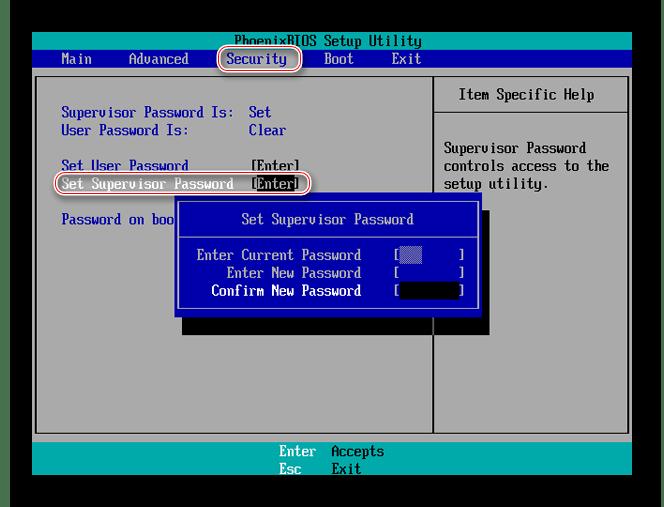 Установка пароля на BIOS Acer