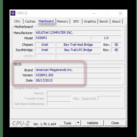 Узнаём BIOS в CPU-Z