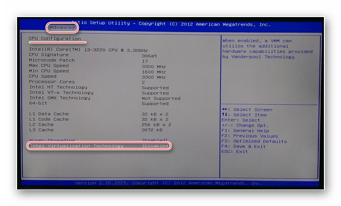 Виртуализация для Intel