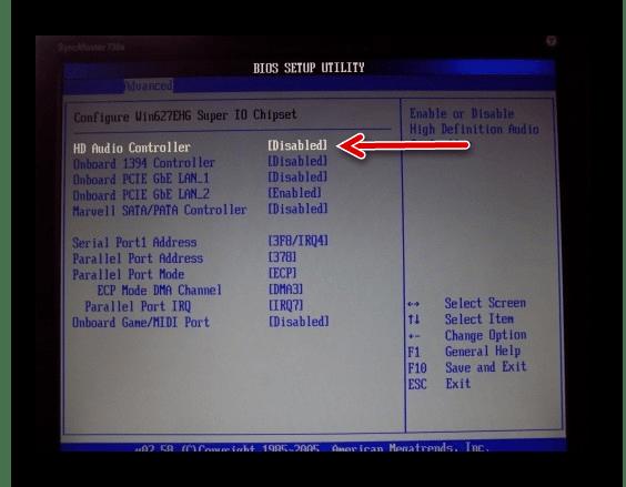 Включение звука BIOS