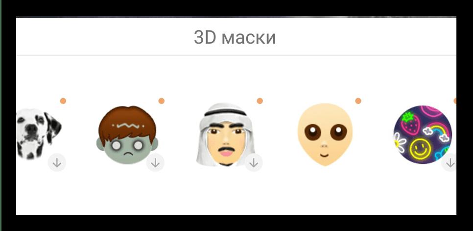 3D маски Kwai