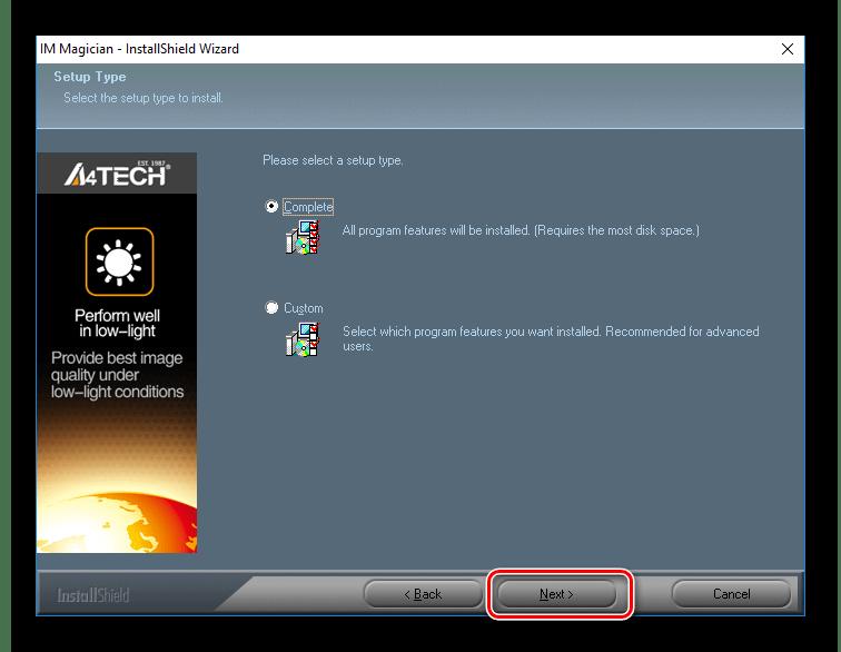 A4Tech Выбор типа установки