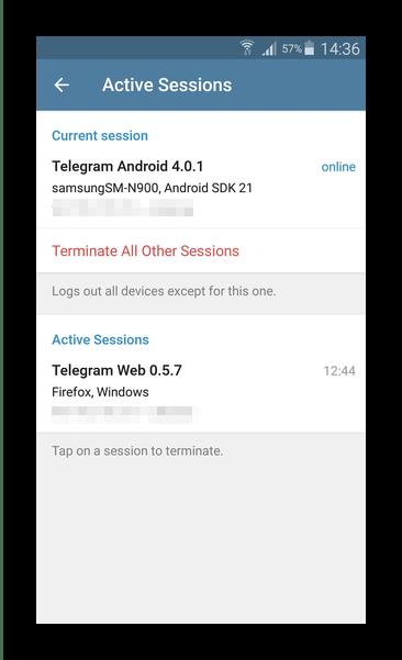 Активные сессии Telegram